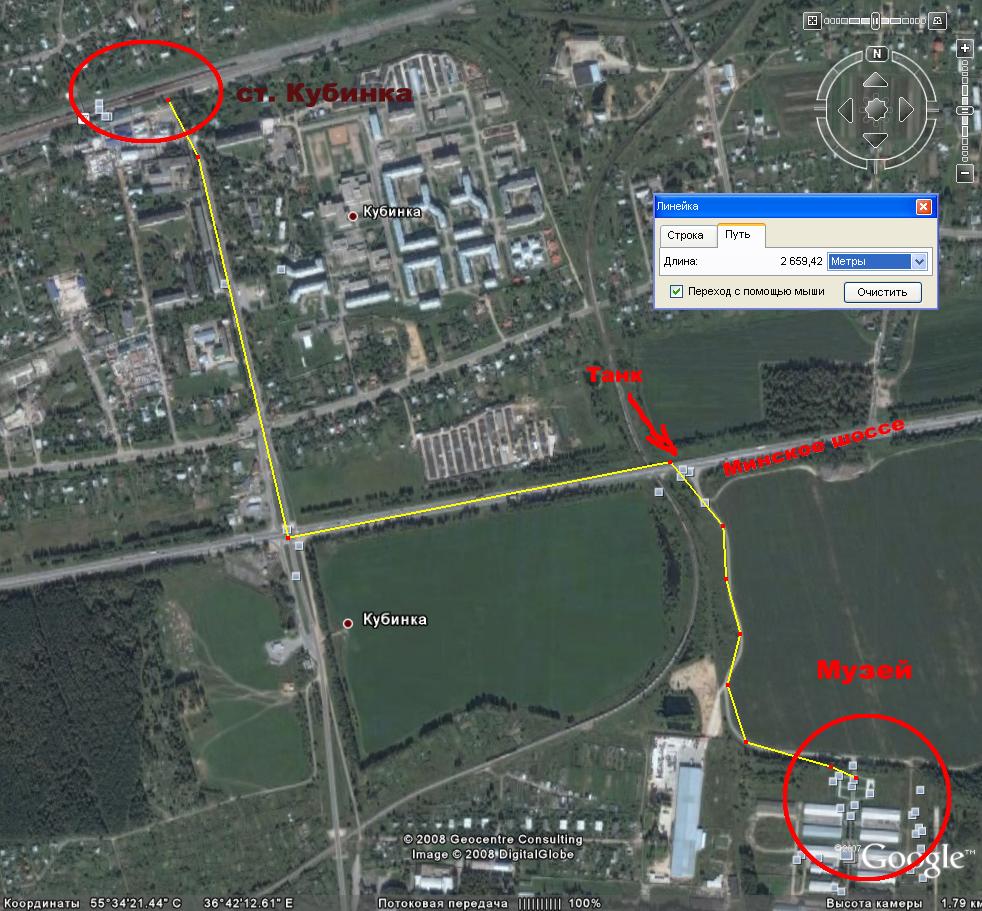 Дата: Среда, 03 Сентябрь 2008, 08:58 Сообщение 605.  Offline.  Схема проезда в танковый музей Кубинки.
